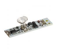 Светодиодный диммер 2 А 24 Вт сенсорный 12 V
