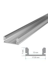 Комплект алюминиевого профиля ПФ-15 накладной полуматовый рассеиватель 1 м