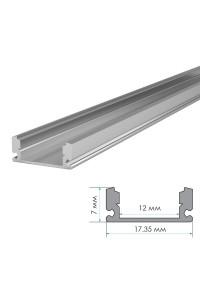 Комплект алюминиевого профиля с полумат. рассеивателем ПФ-15 накладной 2 м
