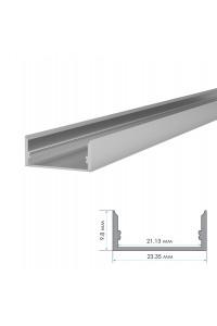 Алюминиевый профиль ПФ-25 накладной полуматовый рассеиватель (комплект) 2м