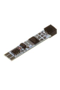 Датчик IR ON/OF для профиля 3А 12-24 V (торцевой)